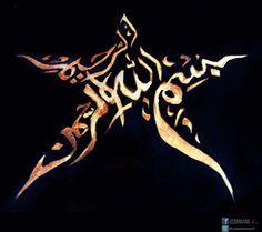 Arabic Arabesque Calligraphy::basmallah pop