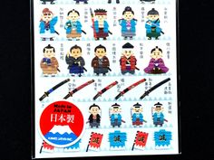 Japanese Stickers - Cute Famous People in History - Traditional Japanese…