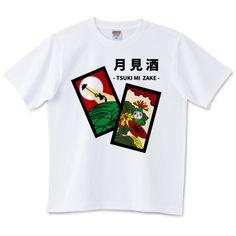月見酒にゃんこ   デザインTシャツ通販 T-SHIRTS TRINITY(Tシャツトリニティ)