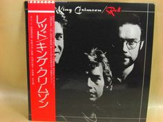 CD/Japan- KING CRIMSON Red w/OBI mini-LP RARE w/PROMO OBI HDCD UICE-9058 #ProgressiveRock