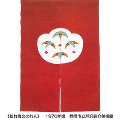 静岡市美術館 芹沢銈介生誕120年記念展「しあわせの色 たのしい模様」[静岡市葵区]|アットエス