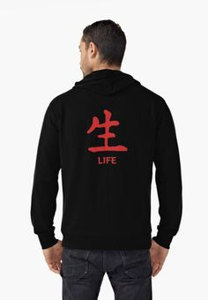 """Kanji """"Life"""" Symbol in Red by JMarielle"""