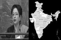 भारत के मैप बिल के खिलाफ पाक ने संयुक्त राष्ट्र में लगाई गुहार