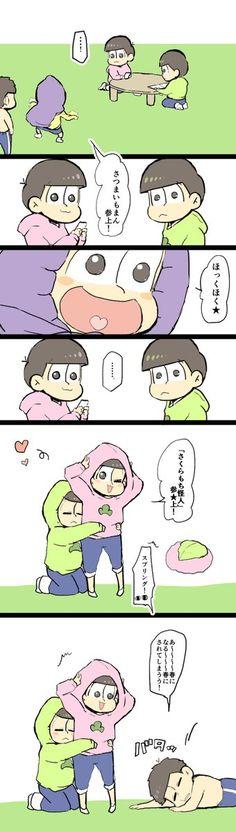 【6つ子】五男「さつまいもまん参上!」(おそ松さんマンガ)
