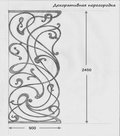 23 ideas for wrought iron stairs railing art nouveau Design Art Nouveau, Art Deco, Muebles Estilo Art Nouveau, Metal Worx, Wrought Iron Stair Railing, Stair Art, Jugendstil Design, Art Nouveau Architecture, Railing Design