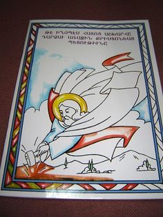 Armenian Church History for Children / 64 Pages Armenian - English - Turkish Trilingual Coloring book, with the story of the Armenian Church