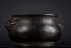 A bronze incence burner China, Qing Dynasty, 18th Century
