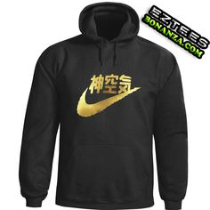 Vintage Very Rare KYC Air Nike RARE Japan VTG Hoodie Gold #2