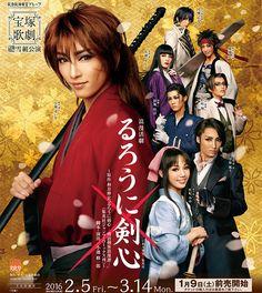 rurouni-kenshin-theatre-Japon