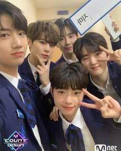 Produce X 101 Fakestagram Lee Dong Wook, Up10tion Wooshin, Who Are You School 2015, Love U Forever, Thing 1, K Pop Star, Golden Child, Produce 101, Bad Mood