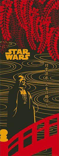 Japanese Star Wars