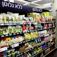 How To Eat Gluten Free In Israel!