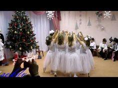 Girls Dresses, Flower Girl Dresses, Wedding Dresses, Flowers, Youtube, Education, School, Decor, Dancing