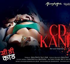 CD Kand (2014) Hindi Full Movie Watch Online Free DVDRip