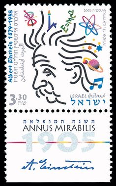 WORLD YEAR OF PHYSICS 2005 ALBERT EINSTEIN stamps