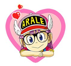 Dr.SLUMP - Official Stickers Cute Characters, Cartoon Characters, Cartoon Tattoos, Japanese Cartoon, Cartoon Design, Anime Life, Line Sticker, Fantasy Inspiration, Akira