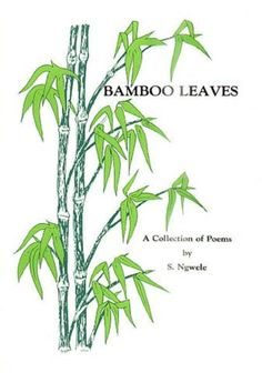 Bamboo Leaves | Large