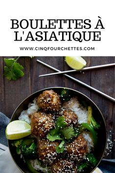 K Food, Asian Recipes, Ethnic Recipes, Food And Drink, Beef, Baking, Asian Beef, Rice, Dumplings