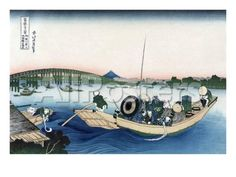 Sunset across Ryogoku Bridge from the Bank of the Sumida River at Onmayyagashi by Tom Holland Landscapes Art Print - 61 x 46 cm