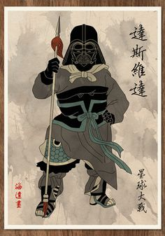 Star Wars meets Chinese Star Wars posters