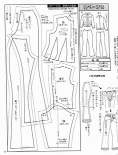 Free Pants and Top Pattern