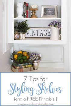 7 Tips for Styling S