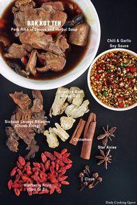 Herbal Bak Kut Teh - Using dang gui, chuan xiong, cinnamon, star anise, cloves, shitake, deep fried tofu and wolfberries.