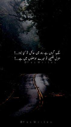 Urdu Funny Poetry, Poetry Quotes In Urdu, Best Urdu Poetry Images, Urdu Poetry Romantic, Love Poetry Urdu, Urdu Quotes, Feelings Words, Poetry Feelings, Urdu Poetry Ghalib