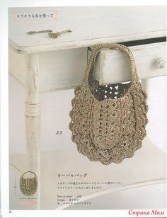 sac rond Site has 85 pages of graphed bags! Crochet Handbags, Crochet Purses, Knit Or Crochet, Filet Crochet, Crochet Crafts, Yarn Crafts, Crochet Hooks, Crochet Projects, Crochet Bags