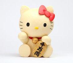Hello Kitty Japanese Coin Bank: Lucky Cat