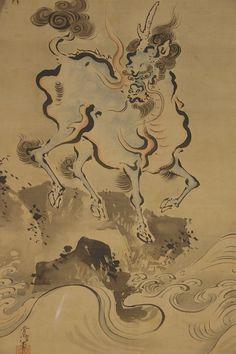 Tsunenobu Kano, Japan (1636-1713)