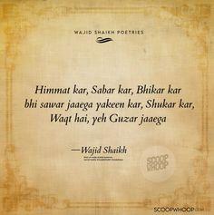 Best Lyrics Quotes, Poet Quotes, My Diary Quotes, Shyari Quotes, Love Quotes Poetry, Sufi Quotes, Good Thoughts Quotes, True Quotes, Words Quotes