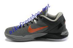 finest selection 5575c f1fa8 Nike Zoom Kobe 7 Wolf Grey