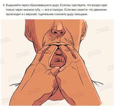 Научиться свистеть