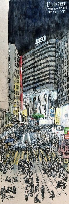 Artists Mobilize to Capture Hong Kong's Umbrella Movement in Pen and Ink