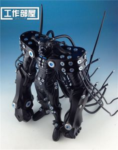 GANTZ Hard-Suit