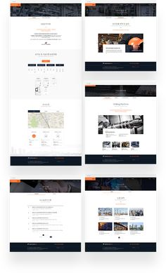 detail_sub_samheung Responsive Web, Web Layout, Web Design Inspiration, Ui Ux, Page Design, Editorial Design, Web Development, Mood Boards, Wordpress Theme