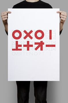 OXOUNO (OVER TEN OPT — I poster)
