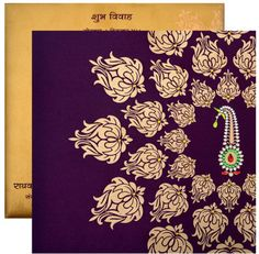 shubhankar wedding invitations gives you the exclusive wide collection of hindu wedding invitations or cards for your upcoming dream wedding - Indian Wedding Cards Online