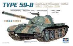 Type 59-b tank Chinese Medium tank