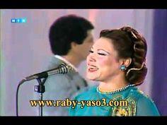 ياسمين الخيام-- المصريين اهما