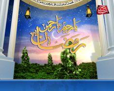 Abb Takk Ramadan 2013 Packaging