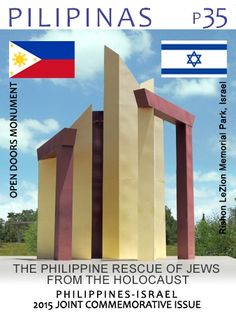 The Philippine version of the joint stamp