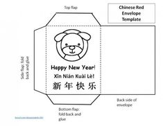 pattern for lucky red envelope year of the dog spring festival chinese new year lunar new year crafts gifts