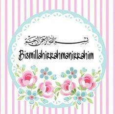 Assalammualaikum everyone and as always before anything it's better to begin our journey with Bismillah. For see more of fitness life images visit us on our website ! Allah Calligraphy, Calligraphy Doodles, Calligraphy Alphabet, Islamic Inspirational Quotes, Religious Quotes, Islamic Images, Islamic Art, Ramadan Activities, Islamic Posters