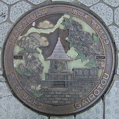 山桜とリンドウ manhole cover, kamakura- city