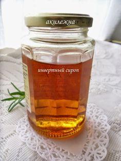 Инвертный сироп - заменитель патоки.   В некоторых рецептах как хлеба, так и сладкой выпечки присутствует  патока. Каждая хозяйка знает с...