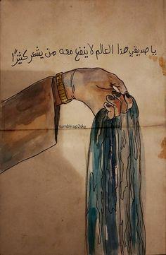 Poet Quotes, One Word Quotes, Book Qoutes, Love Quotes Wallpaper, Islamic Quotes Wallpaper, Arabic Funny, Funny Arabic Quotes, Black Books Quotes, Funny Cartoon Quotes