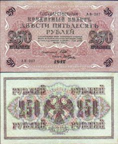 Russia  250 Rubles 1917 Russian Money, Money Notes, World Coins, Postage Stamps, Projects To Try, Banknote, History, Shots, Tin Cans
