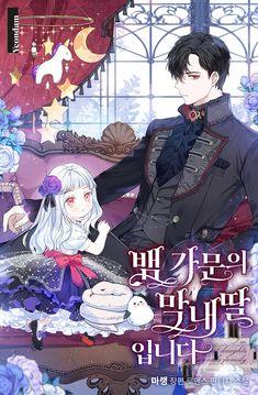 Manga Cute, Anime Girl Cute, Kawaii Anime Girl, Anime Art Girl, Anime W, Anime Couples Manga, Chica Anime Manga, Manga English, Familia Anime